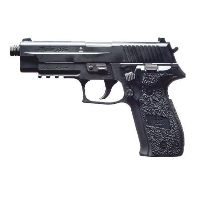 ΑΕΡΟΒΟΛΟ ΠΙΣΤΟΛΙ SIG SAUER P226 BLACK ASP 4.5mm